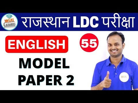 3:00 PM - English for Rajasthan LDC,RAS Exams by Sanjeev Sir | Day#55 | MODEL PAPER 2