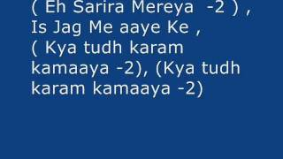 Eh Sarira Merea Is Jag Me -my own music -Sing-Along-Devotional song -L1M1R