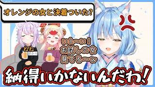 【ホロライブ】おか斗とオレンジの女の話題で瞬間湯沸かし器になった雪花ラミィ、最終的に二丁目になる。【雪花ラミィ】