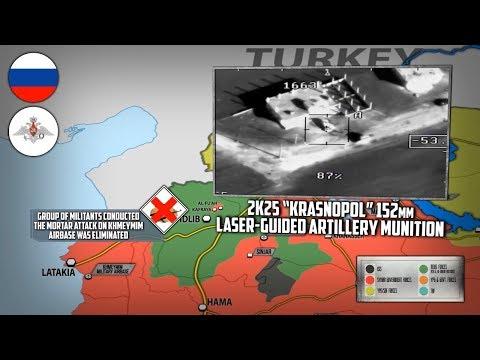 15 января 2018. Военная обстановка в Сирии. Уничтожены боевики, обстрелявшие российскую базу Хмеймим
