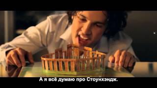Ylvis - Stonehenge [русские субтитры]