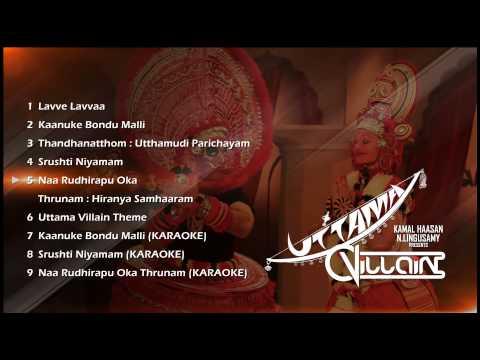 Uttama Villain - Telugu Music Box | Kamal Haasan, Ghibran
