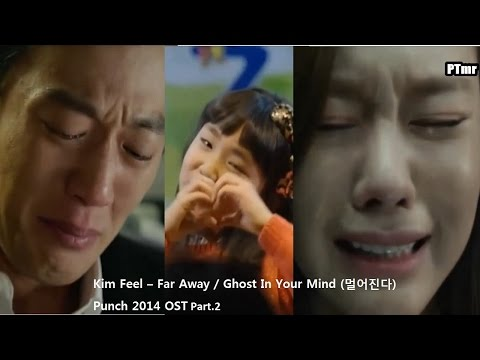 [MV] [Punch OST Part.2] Far Away / Ghost In Your Mind (ENG+Korean (Rom+Han.SUB.Added) Kim Feel