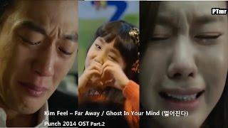 Video [MV] [Punch OST Part.2] Far Away / Ghost In Your Mind (ENG+Korean (Rom+Han.SUB.Added) Kim Feel download MP3, 3GP, MP4, WEBM, AVI, FLV Januari 2018