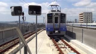 えちぜん鉄道 新幹線高架仮設線→専用高架 切り替え