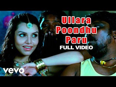 Baana - Ullara Poondhu Paru Video | Yuvanshankar Raja
