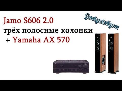 Jamo S606 2.0 трёх полосные колонки распаковка и обзор + Yamaha AX 570 усилитель