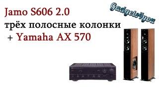 Jamo S606 2.0 трьох полосні колонки розпакування та огляд + Yamaha AX 570 підсилювач