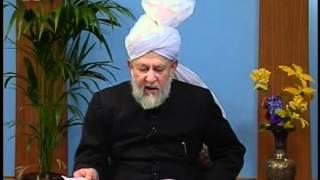 Urdu Tarjamatul Quran Class #99, Surah Al-Anfal v. 30-45, Islam Ahmadiyyat