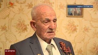 Ветеран ВОВ Артур Хачикян  «Осетия стала вторым домом»