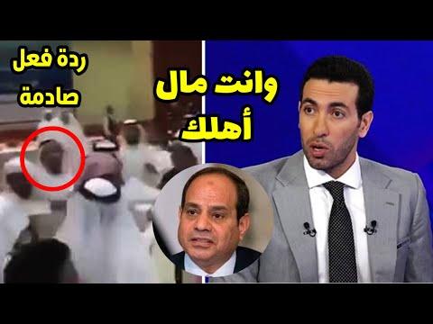 قطري يسـب ويشـتم الرئيس السيسي أمام ابو تريكة لن تصدق ماذا فعل ابو تريكة له | مشـ ـاجرة بسبب تريكة