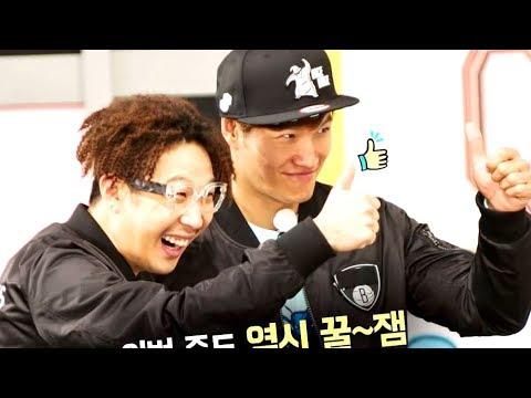 Haha kang gary kim jong kook dating