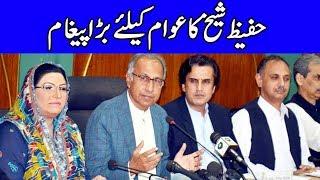 #Pakistan Elections