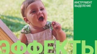 Выделите часть вашего видео! | Инструмент выделения в Видеоредакторе Movavi!