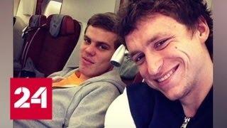 Смотреть видео Кокорину и Мамаеву грозит два года тюрьмы - Россия 24 онлайн