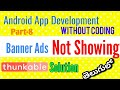Banner Ads are Not Showing in Thunkable SOLUTION in Telugu | Android Tech in Telugu