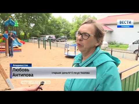 Во Владивостоке ведется масштабная работа по преображению дворов