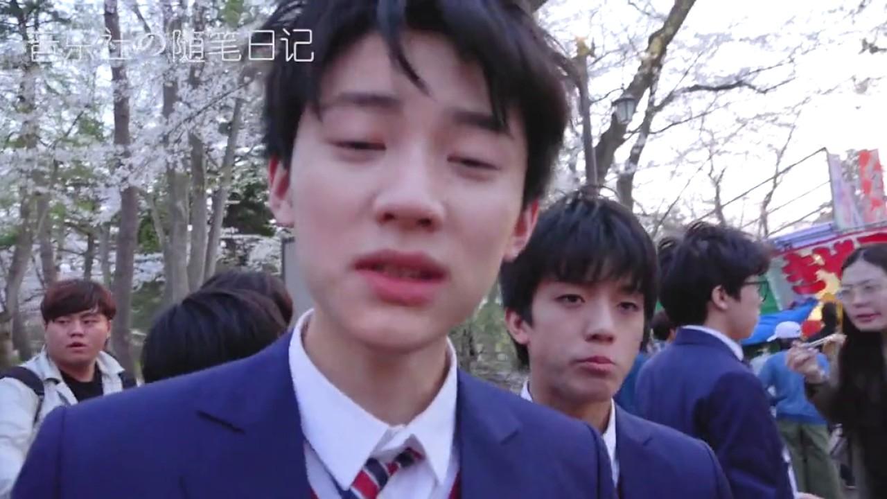 「黃宇航」(易安音樂社—孫亦航)音樂社的隨筆日記 02 - YouTube