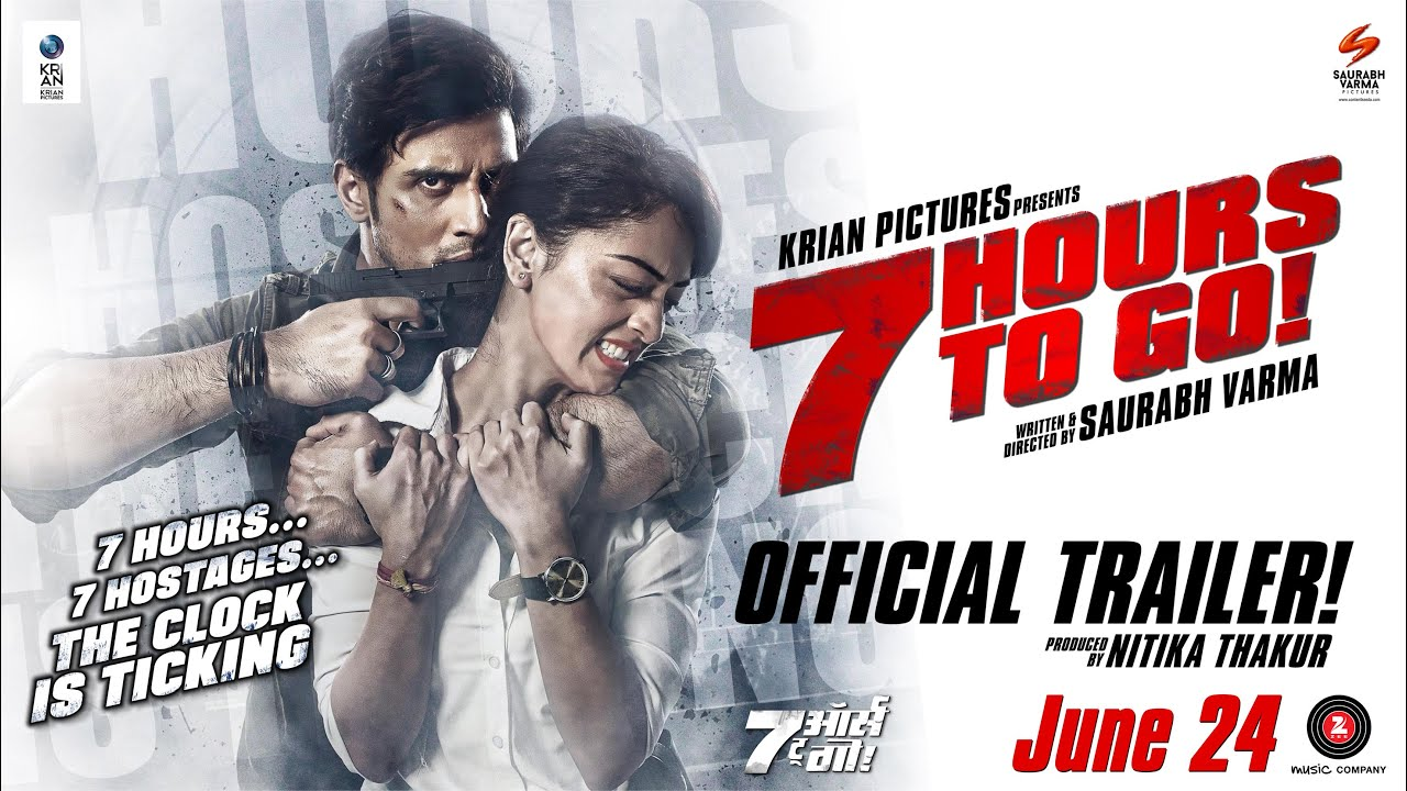 7 Hours to Go 2016 Full Movie Download 720p DVDRip 850MB