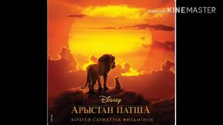 Gambar cover The Lion King - 2019 Be Prepared (Kazakh)