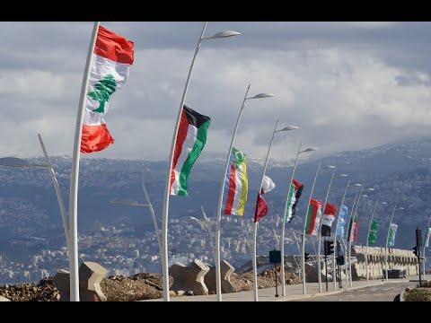 قمة بيروت الاقتصادية تناقش تحديات آنية  - 19:55-2019 / 1 / 19
