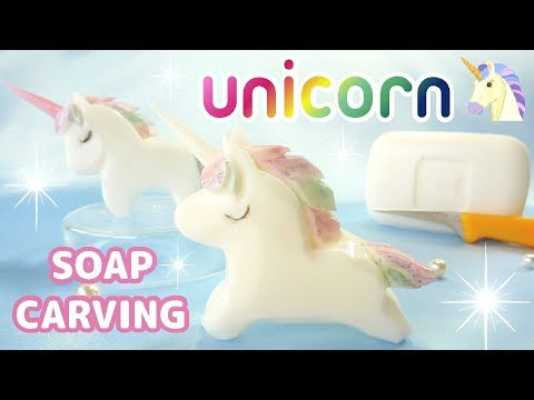 SOAP CARVING | UNICORN | How To Make | DIY | Satisfying |