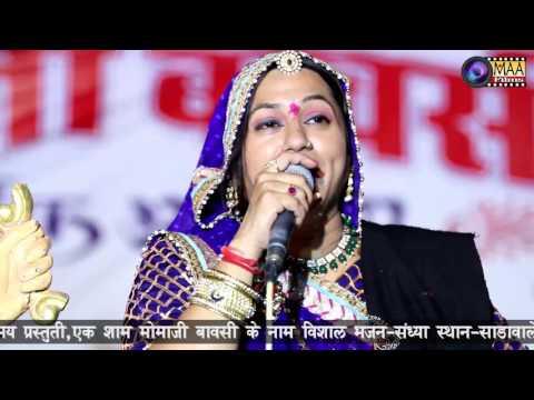 Asha Vaishnav | Rajasthani Song 2017 | माँ फिल्मस(आना)8390040083 |  मेर मेरवाड़ा MER MERWADA LIVE