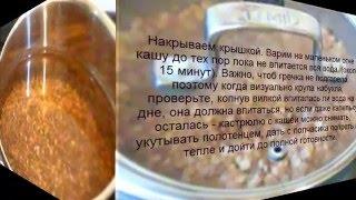 Утка запеченная с гречкой