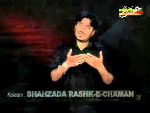 Zuljanah Zuljanah | Arif Sultanpuri | Dastan-e-Gham 1437 | Nohay 2015 2016
