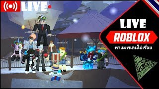 【 LIVE 🔴 】 ROBLOX with your own shirt! 💖, increased net domain | increased liner (͡° ͜°, ͡ ʖ) #27 💖.