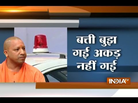 Yogi Govt Ministers not able to give-up VIP culture