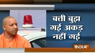 yogi govt ministers not able to give up vip culture