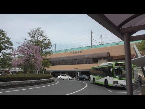 ここ から 戸田 公園 駅