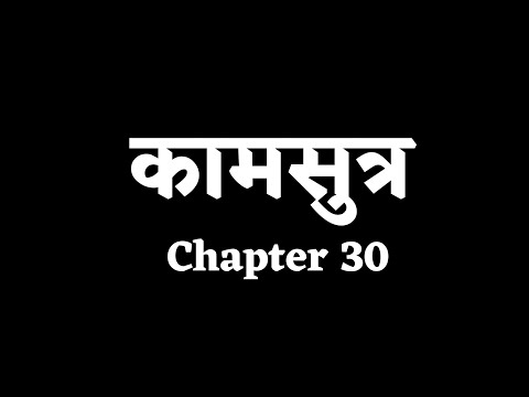 Audiobook : Chapter 30 | Audible
