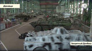 Donbass Man. Donetsk harbiy jihozlarini ta'mirlash. 1-qism