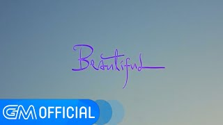 WannaOne (워너원) 'Beautiful' Official MV (Movie Ver.)