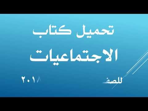 كتاب اتعلم تتعلم عمرو العزب