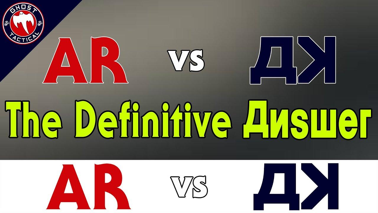 AR vs AK:  The TRUE Answer
