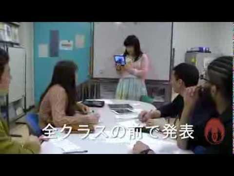 英語の反転授業 - スピーキング 【大教大】