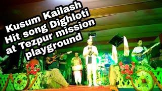 Kusum kailash bihu program stage performance at Mission playground on his song Dighloti.........