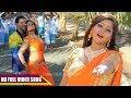 जुग जुग जिया ए राजा || Saurabh Samrat & Kalpana || Hits Jigar Movie Full Video Song 2017 - Team Film
