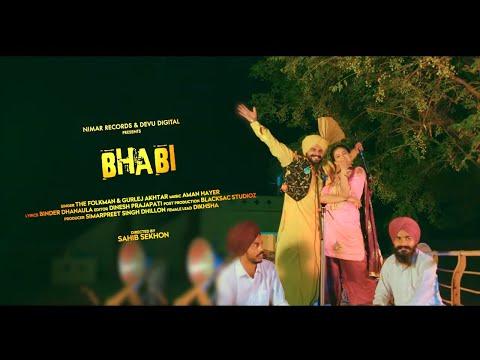Bhabi-Teaser | New