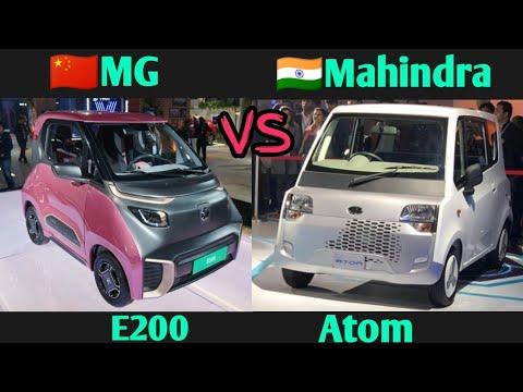 MG E200 vs Mahindra Atom || कौन सी Electric Car है बेहतर