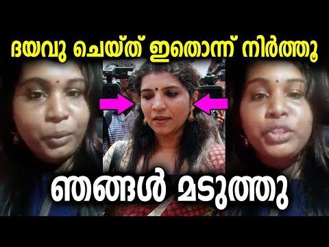 ന്യൂസ് ചാനലുകളെ പൊളിച്ചടുക്കിയ ഈ സഹോദരിയുടെ വാക്കുകൾ | Saritha Nair | Malayalam Film News