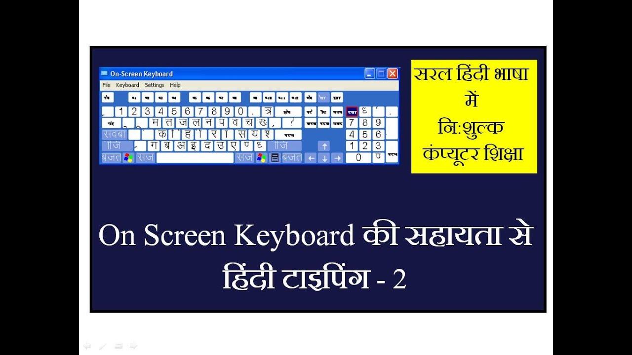 download onscreen hindi keyboard for windows 8