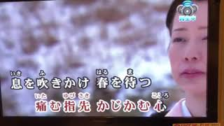 おんな望郷歌  夏木綾子   新曲