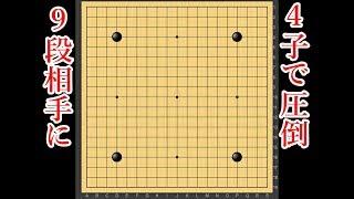 【囲碁AI】コウの悪魔