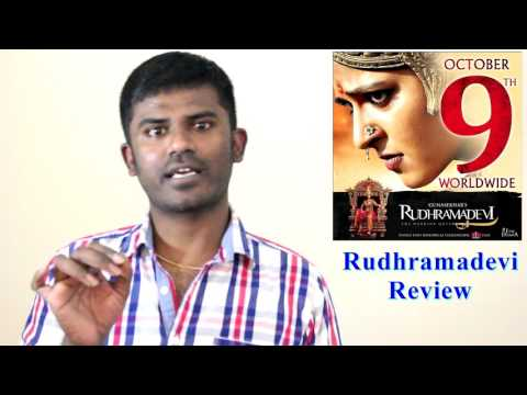 Rudhramadevi movie review in tamil by...