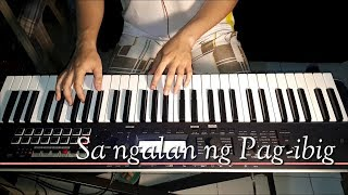 Sa Ngalan Ng Pag-ibig - December Avenue | Piano Cover by Aldrin Lopez