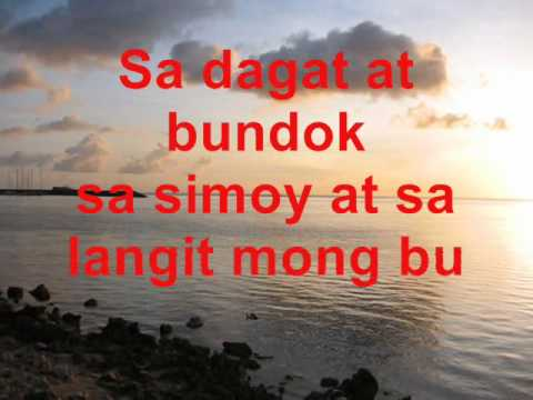 National Anthem of the Philippines